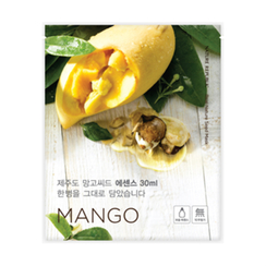 Nature Republic - Nature Seed Mask Sheet (Mango)