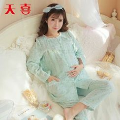 Megumi - 孕妇条纹睡衣套装