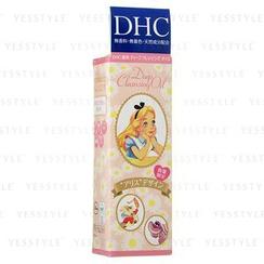 DHC - 深層潔淨卸粧油 (愛麗絲)