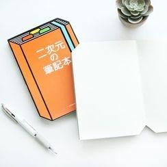 YouBuy - A5 Notebook