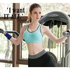 Girasol - Padded Workout Bra