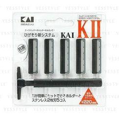 KAI - 刀刨 + 5 片刀片