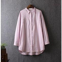 Blue Rose - Plain Shirt