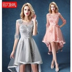 Caramelo - Mesh Panel Dip Back Bridesmaid Dress