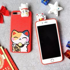 Kindtoy - Cat Mobile Phone Case - Apple iPhone 7 / 7 Plus