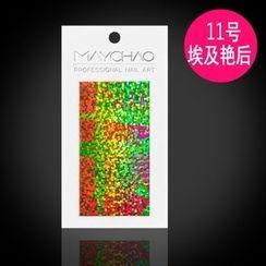 Maychao - Nail Sticker (11)
