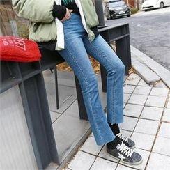 PIPPIN - Fray-Hem Straight-Cut Jeans