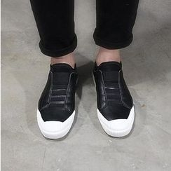 Armsal - Slip-On Sneakers