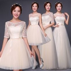 Loree - Lace Panel Bridesmaid Dress (4 Designs)