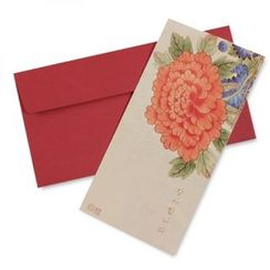 iswas - Korea Folk Thank You Card