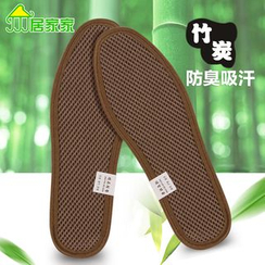 Home Simply - Insoles
