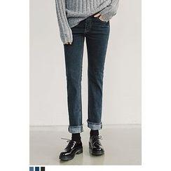 QQQQ - Frey-Hem Straight-Cut Jeans