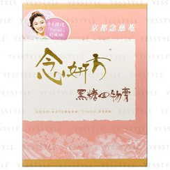 Nin Jiom - Femi-Nin Four-Herb Extract