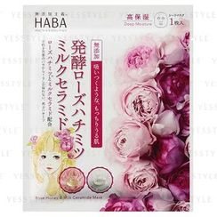 HABA - Rose Honey and Ceramide Mask