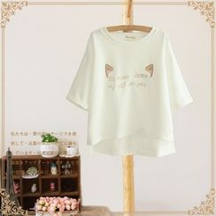 Vateddy - Embroidered Short Sleeve Dip Back T-Shirt