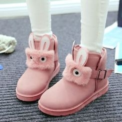 Sidewalk - Kids Snow Boots