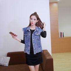 Ashlee - Set: Fray Hem Denim Vest + Plain Long Sleeve T-Shirt Dress