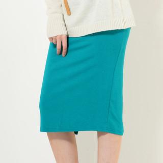 YesStyle Z - Slit-Back Maxi Skirt