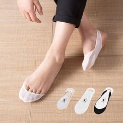 Home Simply - Anti-Skid No-Show Socks