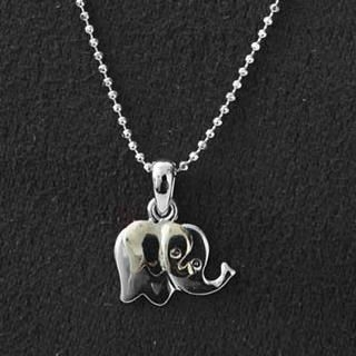 Cuteberry - Two-Tone Elephant Pendant