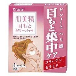 Kracie - Kracie 肌美精集中保濕啫喱眼膜 (粉紅)
