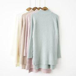 Polaris - Plain Long Sweater