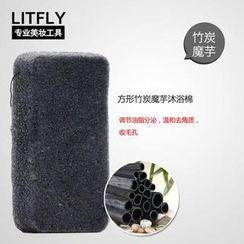 Litfly - Natural Konjac Sponge (Charcoal)