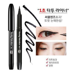 Berrisom - Oops Oneday Tatoo Liner - Black