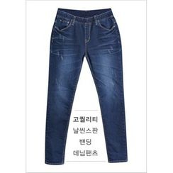 GOROKE - Band-Waist Washed Tapered Jeans