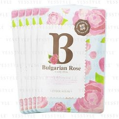 Etude House - I Need You, Bulgarian Rose! Mask Sheet