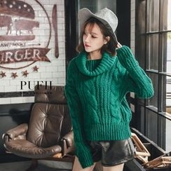 PUFII - Off-Shoulder Cable Knit Sweater