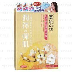 BeautyMate - White Tea Nourishing & Smoothing Mask
