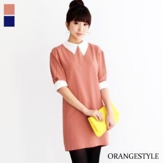 Orange Style - Contrast-Collar Elbow-Sleeve Dress