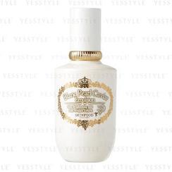Skinfood - Blanc Pearl Caviar Emulsion