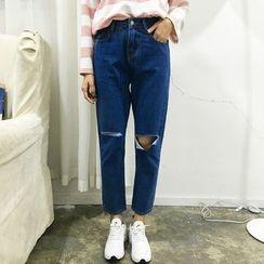 Jeans Kingdom - Ripped Straight-Cut Jeans