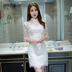 Fantasy Bride - Elbow Sleeve Lace Qipao