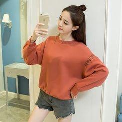 Ashlee - Lettering Sweatshirt