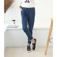 Jeans Kingdom - Harem Jeans