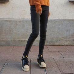Dute - Notch Hem Skinny Jeans