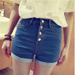 Denim Fever - Cuffed Denim Shorts