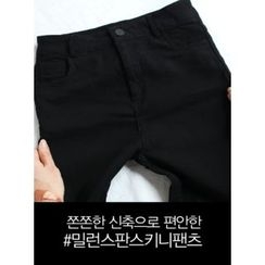 STYLEBYYAM - Plain Skinny Pants
