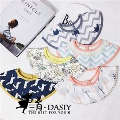 March Daisy - Kids Printed  Bib