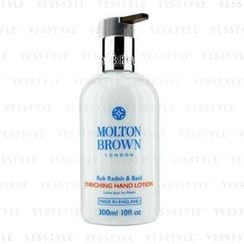 Molton Brown - Rok Radish and Basil Enriching Hand Lotion