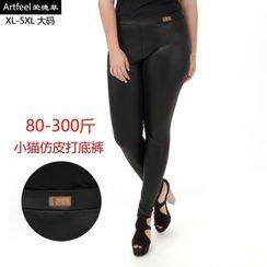 Artfeel - Faux Leather Matte Cat Leggings