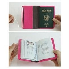 Hagodate - Passport Case