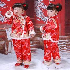 Lotus Seed - Kids Set: Long-Sleeve Embroidered Jacket + Pants
