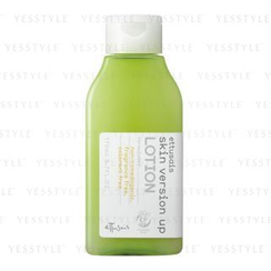 ettusais - Skin Version Up Lotion