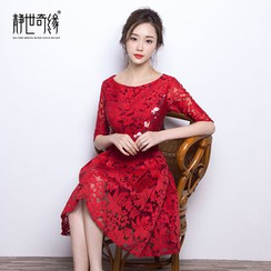 Fantasy Bride - Elbow-Sleeve A-Line Lace Cocktail Dress