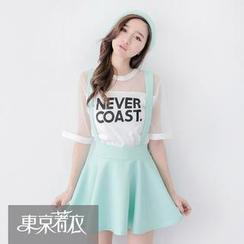 Tokyo Fashion - Elasticized-Waist A-Line Jumper Skirt