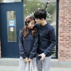 Simpair - Couple Matching Melange Sweater
